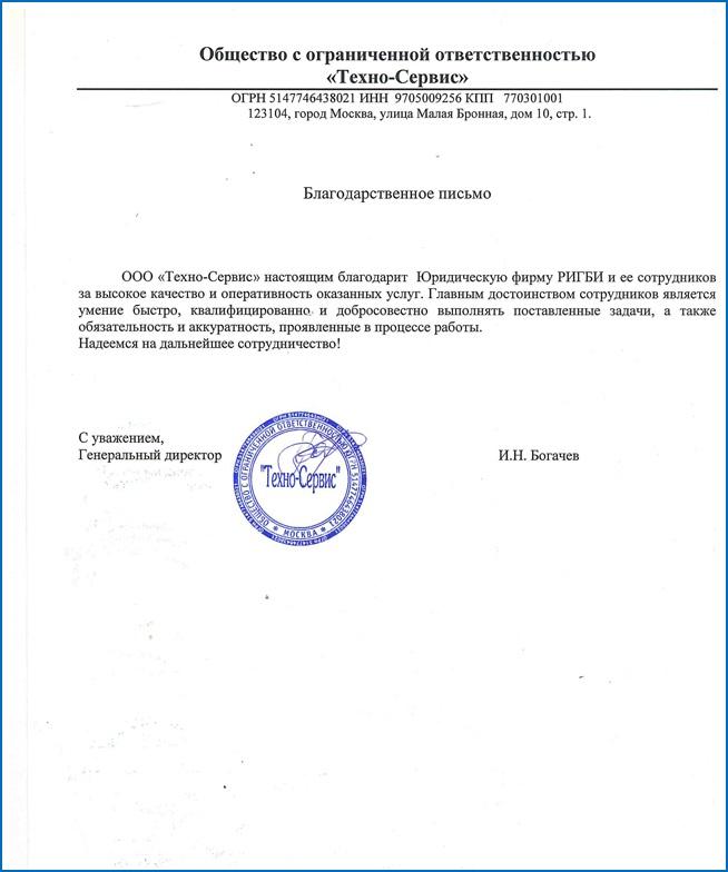 Регистрация ип бердск 1 с бухгалтерия самоучитель для начинающих онлайн